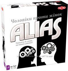 Игра Алиас. Мужчины против женщин , Alias, Элиас, Tactic оригинал. укр