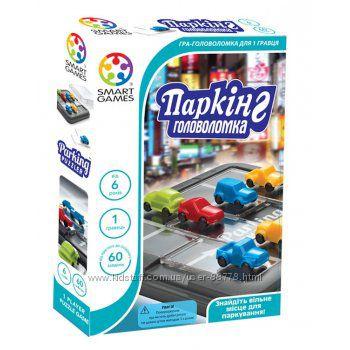 Настольная игра-головоломка Паркинг. Паркінг SG 434 UKR  Smart Games