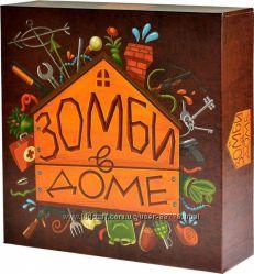Зомби в доме настольная игра для компании