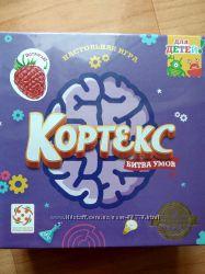 Кортекс для детей и Кортекс 2 Битва умов, игра для интеллектуалов