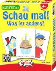 Настольная игра Живые картинки, Schau mal  Amigo развиваем память