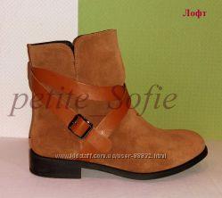 Отличные ботиночки, стильные и удобные. Натуральная замша, кожа  38, 40р