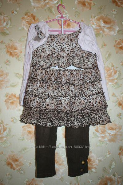 Необычный  нарядный комплект от фирмы Наннет на 5-7 лет