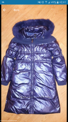 Куртка с добавлением пуха Silvian Heach, весна-осень, р. 158 см.