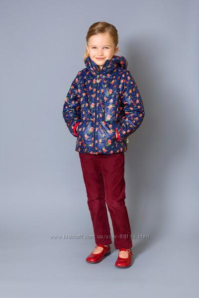 Куртка-жилет утеплённая для девочки Розочки 110 р.