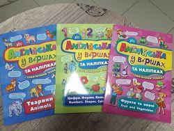 Детские книжечки с наклейками, изучаем английский, аппликации, развивающие
