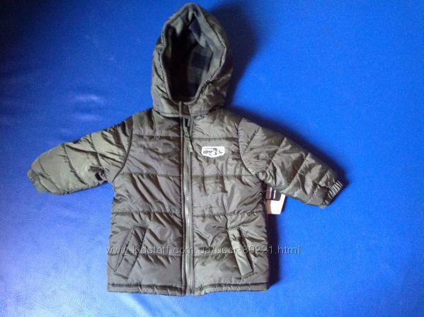 Шикарная курточка красивого цвета с переливом Теплая и очень красивая