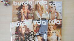Журналы BURDA 2007год