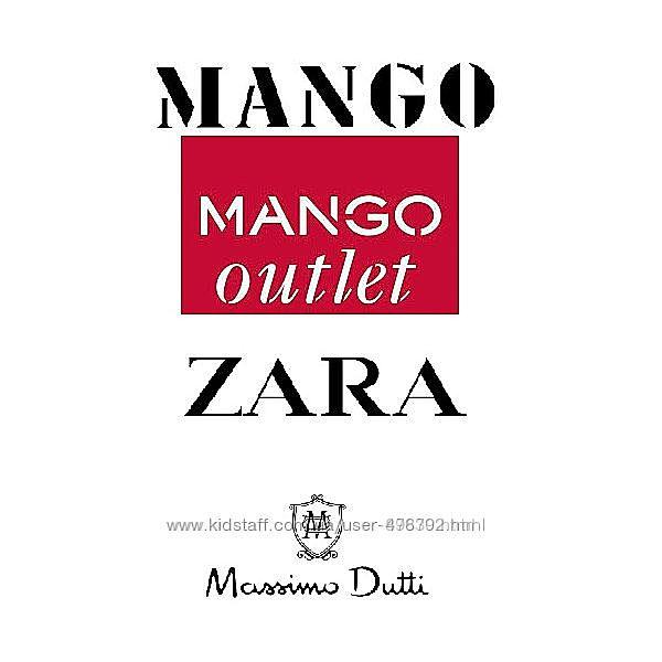 Zara Испания , Mango Outlet, Massimo Dutti без комиссии.