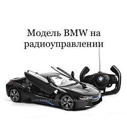 Радиоуправляемая модель BMW . Оригинал