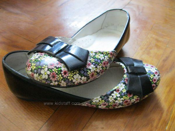 Туфли Берегиня, 36р, 23, 5 см