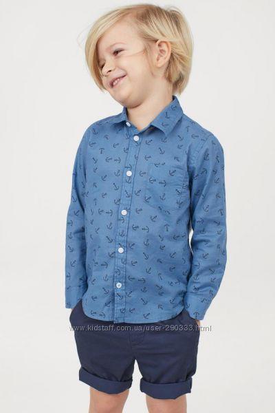 Стильные рубашки фирмы Н&М. Размер 8-9, 9-10 лет