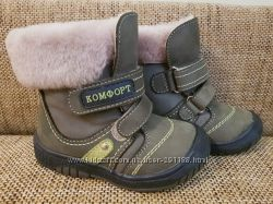 Зимние ботиночки на цигейке