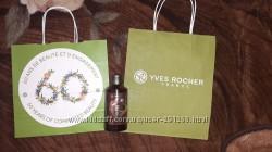 Упаковочный Фирменный Пакет с Логотипом Ив Роше