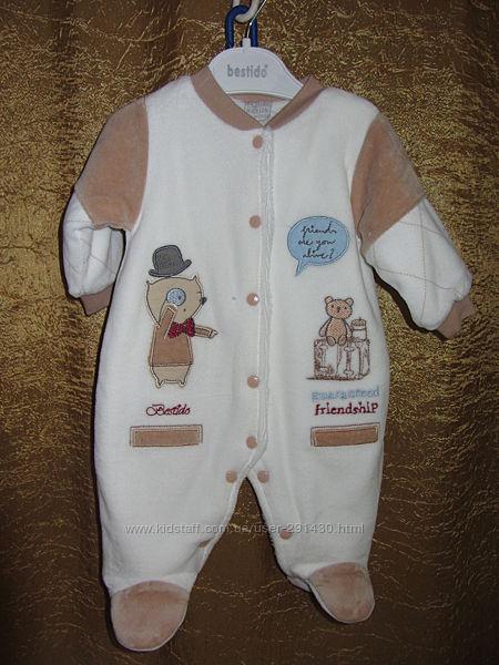 Комбинезон для новорожденных человечки