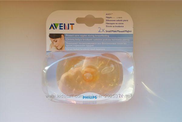 Накладки силиконовые на соски Philips Avent, размерр S, новые