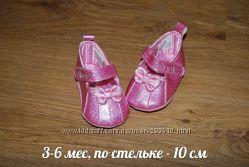 Блестящие розовые пинетки для маленькой принцессы