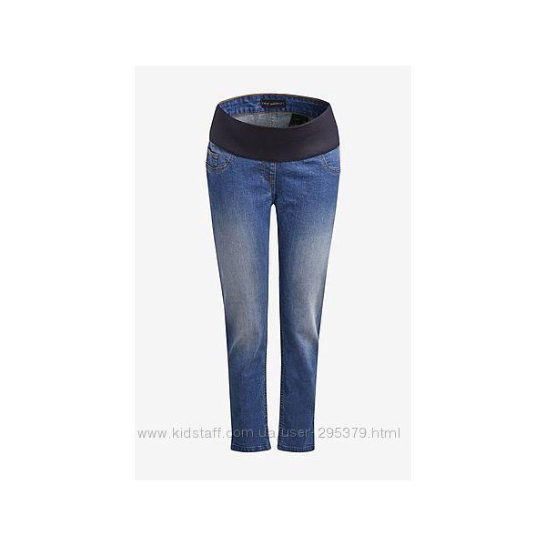 Продам джинсы для беременных NEXT