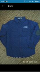 Катоновая рубашка