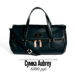 Aubrey премиум качество известный английский бренд  классика и элегантность