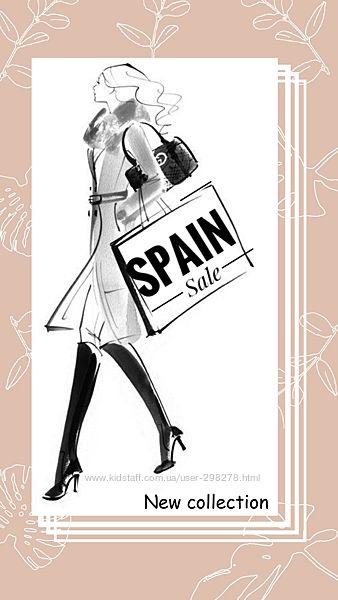 Товары из Испании
