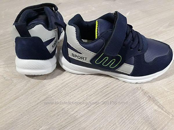 Кросівки csck. s tom. m для хлопчиків 26, 29