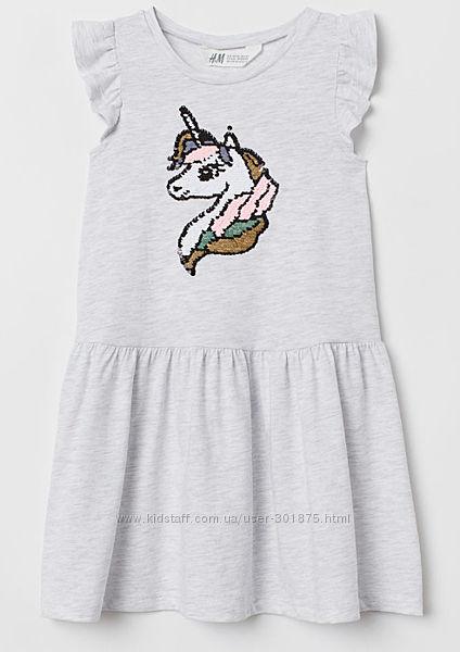 Платье H&M р. 3-4 года с реверсивными пайетками.