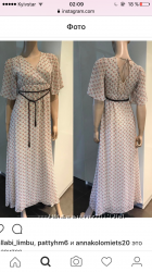Шикарное макси платье Кира пластинина недорого