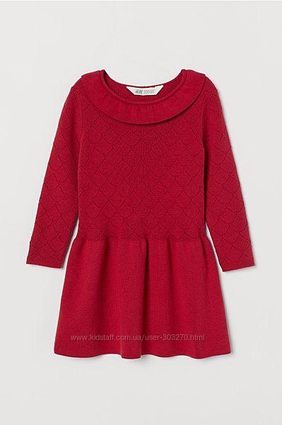 Платье НМ размер 12-18м