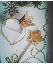 Праздничный комплект, вязаная корона на ободке и волшебная палочка.