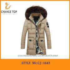 Зимняя мужская куртка-пальто на пуху