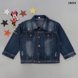 Джинсовый пиджак унисекс