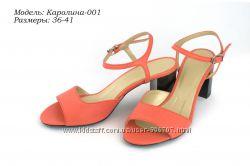 Обувь Солди из натуральной кожи под заказ.