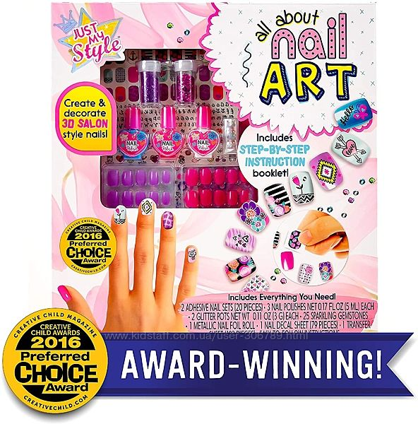детский набор для маникюра just my style all about nail art Horizon group