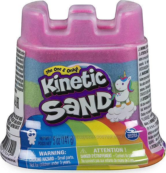 Kinetic Sand кинетический песок с формой радужный замок 141 грамм rainbow c