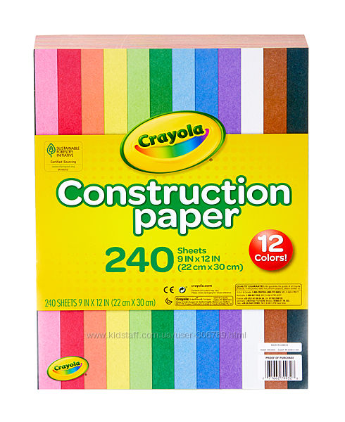 Crayola двухсторонняя цветная бумага 240 шт 12 цветов construction paper in