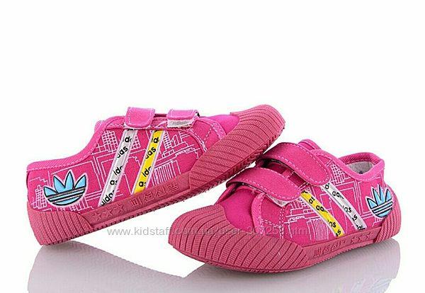 Кеды Adidas, 34-37р.
