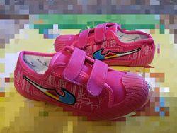 Кеды Nike, 33-37р.