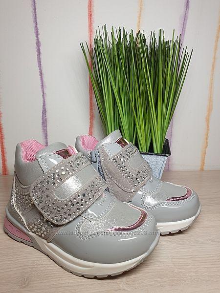 Моднейшие деми ботиночки, демисезонные ботинки, хайтопы