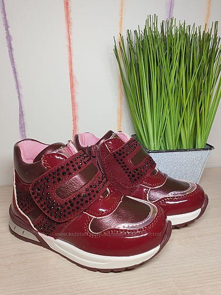 Трендовые деми ботинки, ботиночки демисезонные, хайтопы
