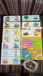 Книга магнитная мозаика