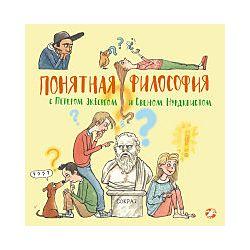 Книги изд. Белая ворона Петсон и Финдус, Мама Му и др.