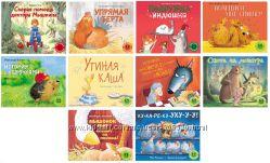 Книги изд. Мелик-Пашаев под заказ