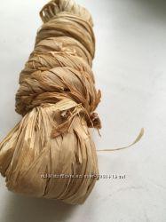 Рафия 50г веревка для упаковки подарков