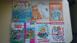 Распродаем наши детские книжки