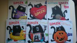 Новые детские книги Клевер