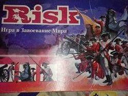 Настольная  игра Риск  хасбро