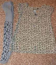 леопардовое платье сарафан