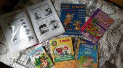 Дитячі посібники для 1 класу