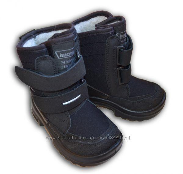 Сапоги ботинки Куома Kuoma Crosser 24-42р